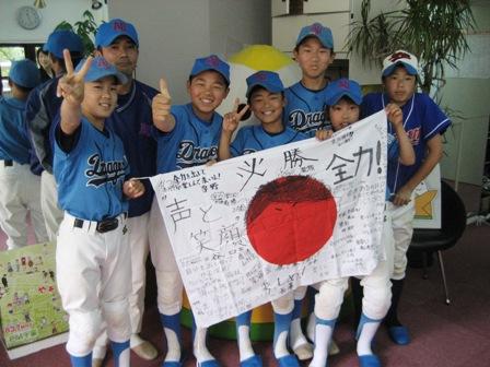 20080608deport1.JPG
