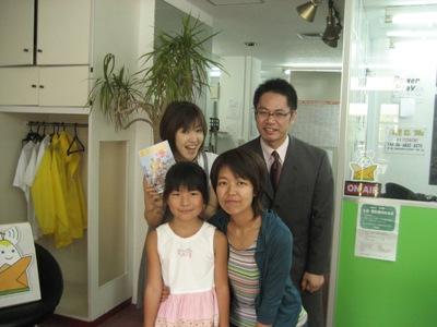 20080731gokigen.JPG