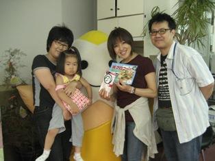20080828gokigen.JPG