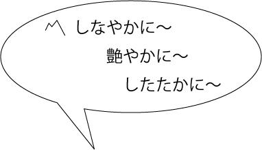 dodoitsu.jpg