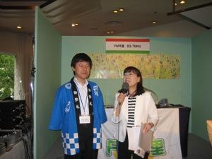 20080929gokigen2.JPG