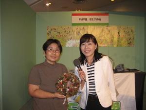 20080929gokigen4.JPG