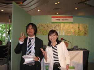 20080929gokigen8.JPG