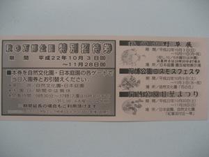 present0929.JPG
