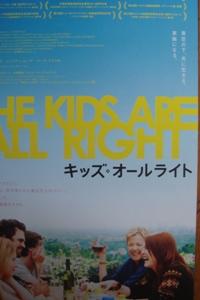kids-all-light.JPG