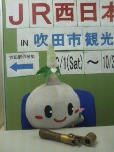 gokigen10262.JPG
