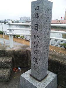 gokigen10272.jpg