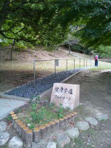 gokigen10273.jpg