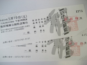 present0430.JPG
