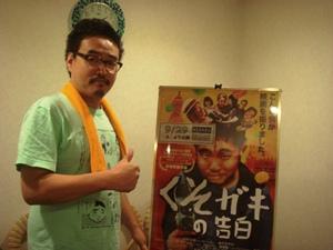 suzukikantoku1.jpg