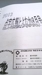 gokigen8292.jpg