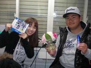 jyouhou02246.JPG