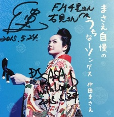 okinawa05313.jpg