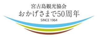 okinawa062841.jpg