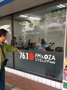 okinawa12271.jpg