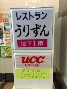 okinawa122711.jpg