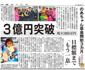 okinawa122714.jpg