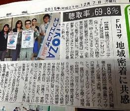 okinawa12273.jpg
