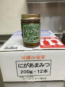 okinawa013117.jpg