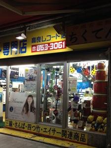 okinawa013119.jpg