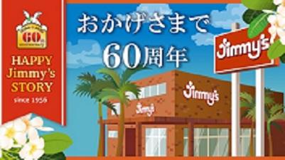okinawa052910.jpg