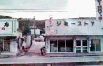 okinawa052911.jpg