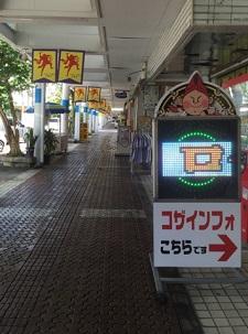 okinawa073114.jpg