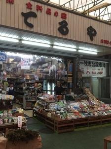 okinawa073171.jpg