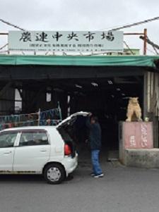 okinawa10231.jpg