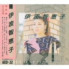 okinawa102312.jpg