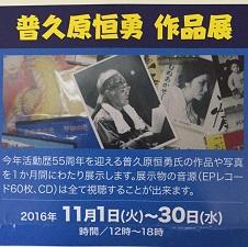 okinawa102314.jpg