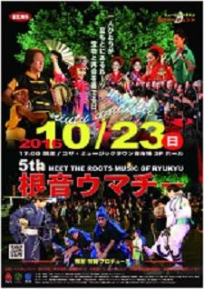 okinawa102317.jpg