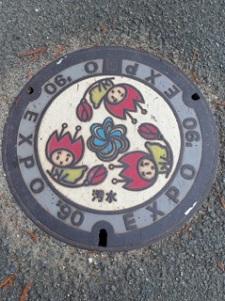 okinawa112715.jpg