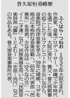 okinawa112718.jpg
