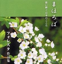 okinawa11272.jpg