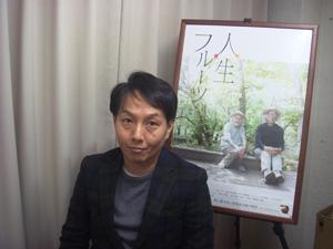 fushiharakantoku.jpg