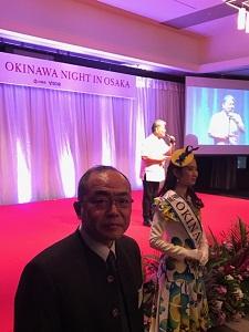 okinawa012911.jpg