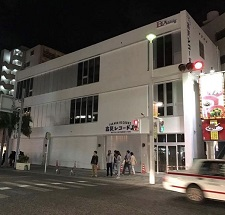 okinawa012918.jpg