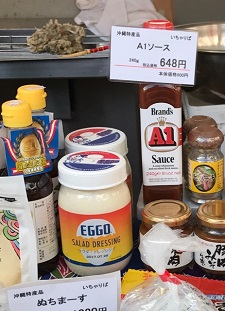 okinawa01293.jpg