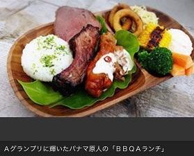 okinawa01294.jpg
