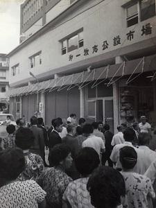 okinawa022610.jpg