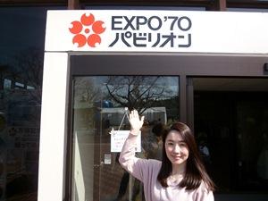 expo70.JPG