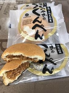 okinawa031216.jpg