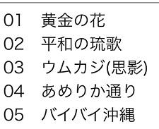 okinawa03124.jpg