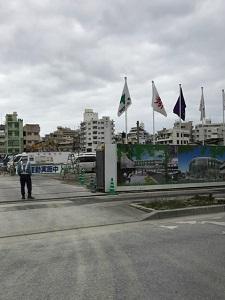 okinawa03127.jpg