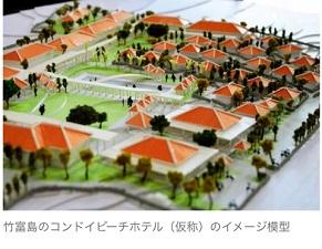 okinawa032012.jpg