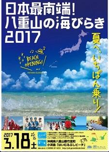 okinawa032019.jpg