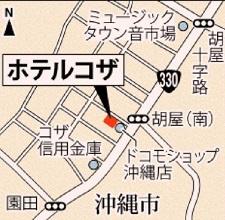 okinawa03205.jpg