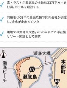 okinawa03208.jpg