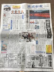 okinawa032612.jpg